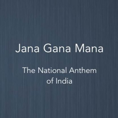 Cover image of piano score for Jana Gana Mana, the National Anthem of India